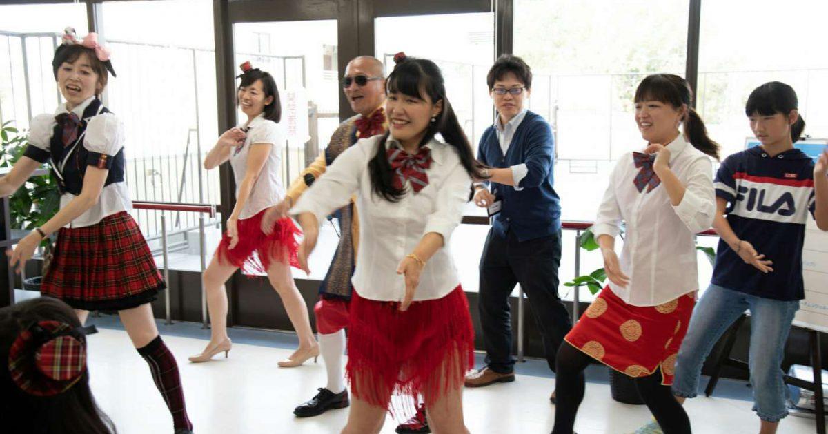 Yukky's Dance